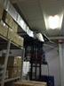 Lạnh công nghiệp 12